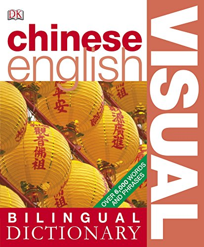Chinese English Bilingual Visual Dictionary By DK