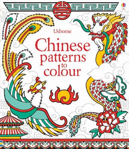 Chinese Patterns to Colour by Struan Reid