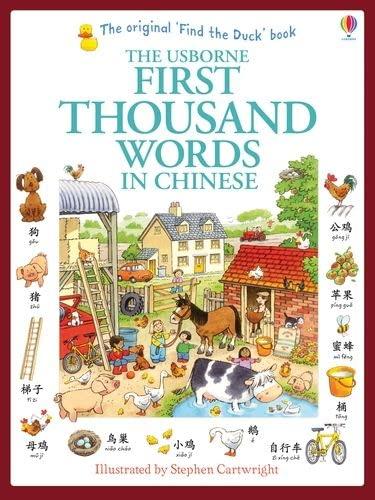 First Thousand Words in Chinese von Heather Amery