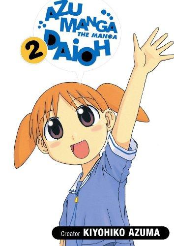 Azumanga Daioh By Kiyohiko Azuma