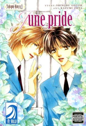 June Pride By Shinobu Goto