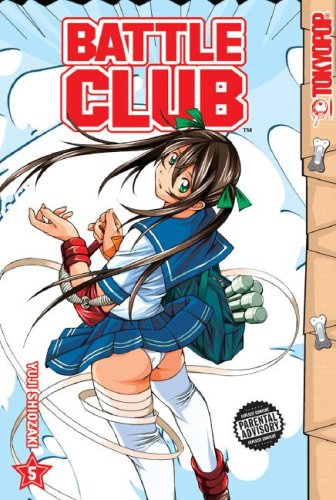 Battle Club: v. 5 by Yuji Shiozaki
