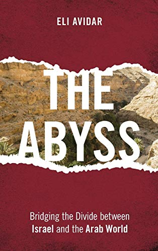 The Abyss By Eli Avidar