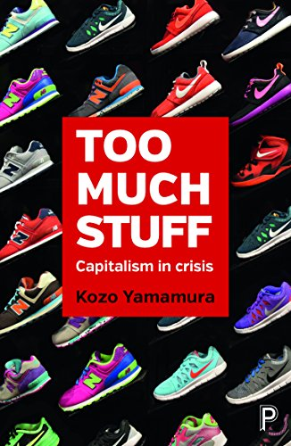Too much stuff By Kozo Yamamura