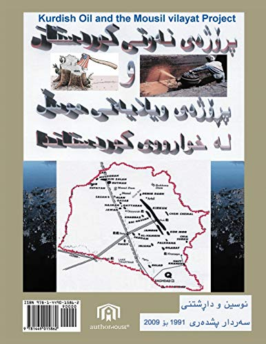 The Kurdish Oil Project and the Mousl Vilayet Project By Sardar Pishdare