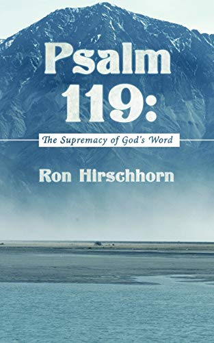 Psalm 119 By Ron Hirschhorn