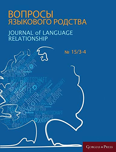 Journal of Language Relationship 15/3-4 By George Starostin
