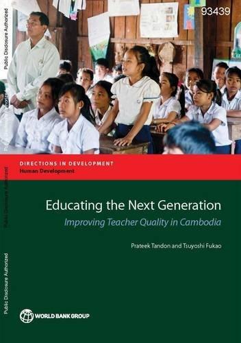 Educating the next generation By Prateek Tandon