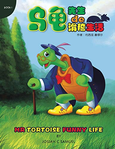 MR.Tortoise Funny Life By Josiah C Samuel