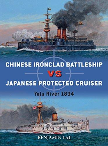 Chinese Battleship vs Japanese Cruiser By Benjamin Lai