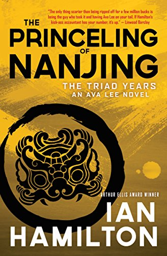The Princeling of Nanjing By Ian Hamilton