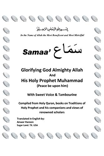 Samaa' Glorifying God Almighty Allah and His Holy Prophet Muhammad (Peace Be Upon Him) with Sweet Voice & Tambourine By Anwar Haroon