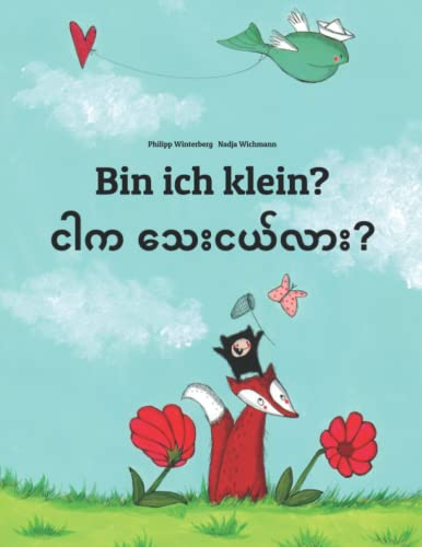 Bin ich klein? ငါက သေးငယ်လား? By Nadja Wichmann