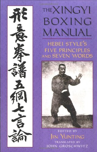 The Xingyi Boxing Manual By Jing Yunting