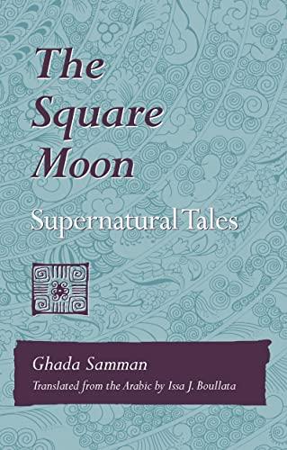 The Square Moon By Ghaadah Sammaan