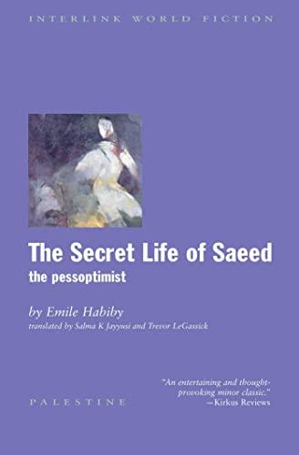 The Secret Life of Saeed By Emile Habiby