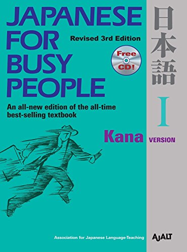 Japanese For Busy People 1: Kana Version By AJALT