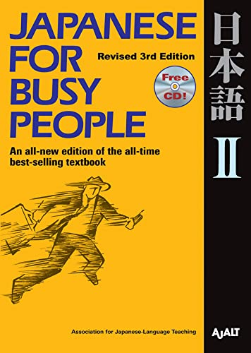 Japanese for Busy People 2 [With CD (Audio)] By AJALT