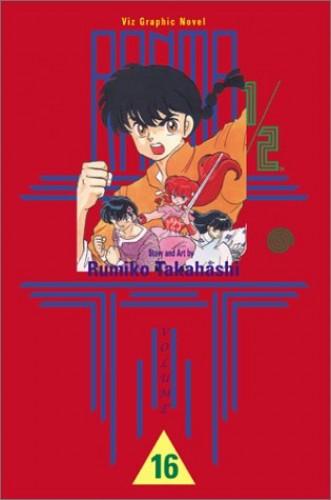 Ranma 1/2 By Rumiko Takahashi