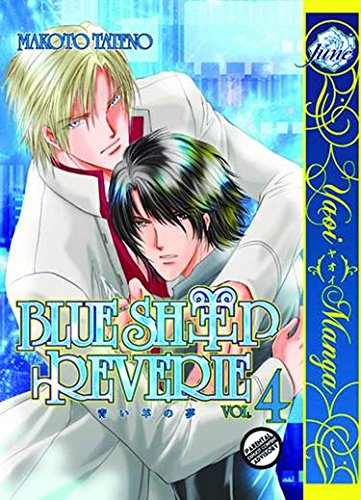 Blue Sheep Reverie Volume 4 (Yaoi) By Makoto Tateno
