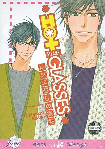 Hot Steamy Glasses (Yaoi) By Tatsumi Kaiya