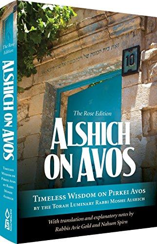 Alshich on Avos By Rabbis Avie Gold and Nachum Spira