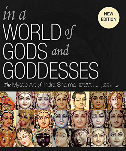 In a World of Gods and Goddesses By James H Bae