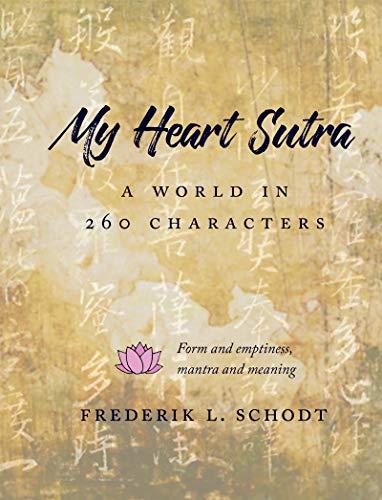My Heart Sutra By Frederik L. Schodt