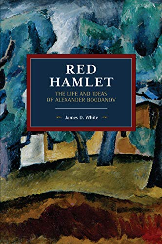 Red Hamlet By James D. White
