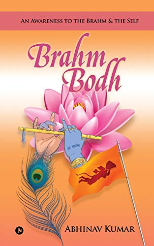 Brahm Bodh By Abhinav Kumar