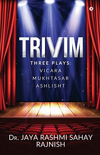 Trivim By Dr Jaya Rashmi Sahay