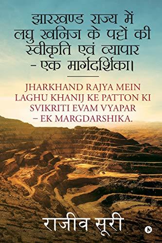 Jharkhand Rajya Mein Laghu Khanij Ke Patto Ki Svikriti Evam Vyapar - Ek Margdarshika. By Rajiv Suri