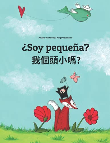 Soy pequena? 我個頭小嗎? By Nadja Wichmann