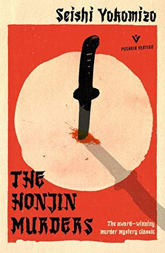 The Honjin Murders By Seishi Yokomizo
