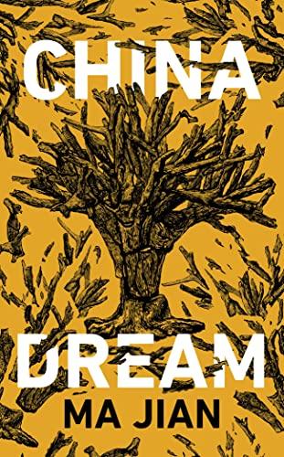 China Dream By Ma Jian