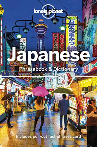 Lonely Planet Japanese Phrasebook & Dictionary By Lonely Planet