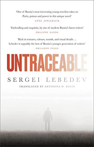 Untraceable By Sergei Lebedev