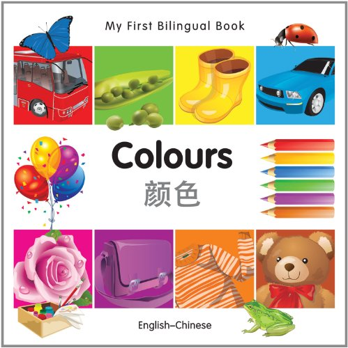 My First Bilingual Book - Colours (English-Chinese) By Milet Publishing Ltd