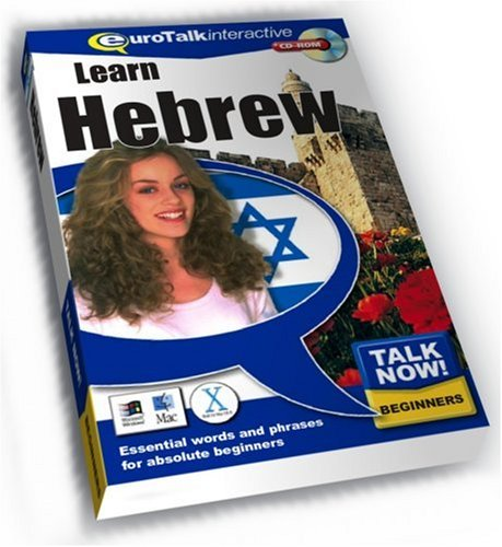 Talk Now! Learn Hebrew By EuroTalk Ltd.