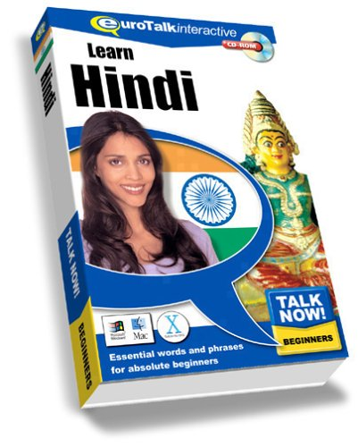 Talk Now! Learn Hindi: Essential Words and Phrases for Absolute Beginners by EuroTalk Ltd.