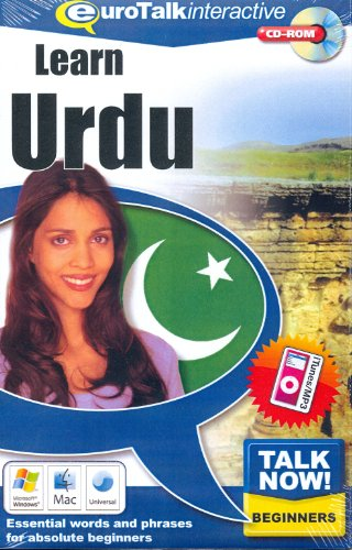 Talk Now Learn Urdu: Essential Words and Phrases for Absolute Beginners (PC/Mac) By EuroTalk Ltd.