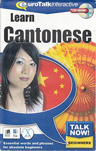 Talk Now Learn Cantonese: Essential Words and Phrases for Absolute Beginners (PC/Mac) By EuroTalk Ltd.