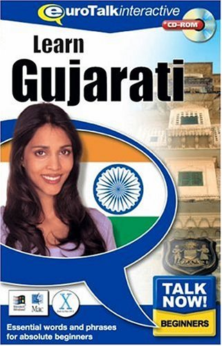 Learn Gujarati (Talk Now!) By EuroTalk Ltd.