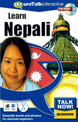 Talk Now! Learn Nepali. CD-ROM: Essential Words and Phrases for Absolute Beginners By EuroTalk Ltd.
