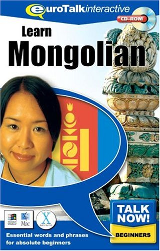 Talk Now Learn Mongolian: Essential Words and Phrases for Absolute Beginners (PC/Mac) By EuroTalk Ltd.
