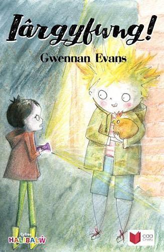 Cyfres Halibalw: Iargyfwng! By Gwennan Evans
