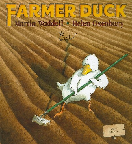 Farmer Duck in Urdu and English By Martin Waddell