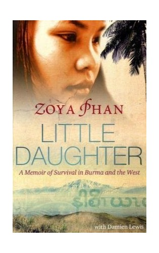 Little Daughter By Zoya Phan