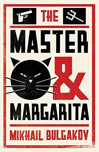 The Master and Margarita: New Translation By Mikhail Bulgakov