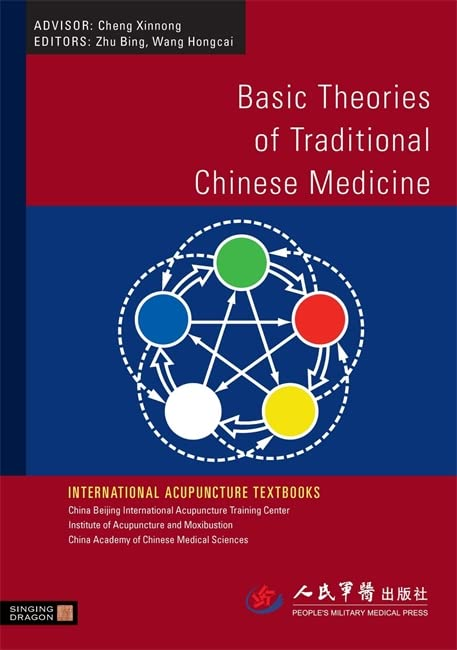 Basic Theories of Traditional Chinese Medicine by Zhu Bing